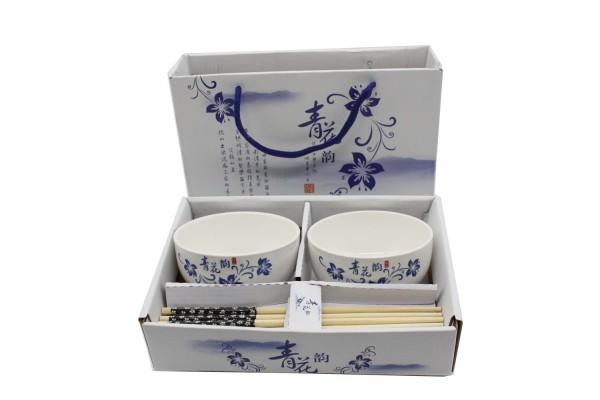 4 tlg. Suppenschale, Geschenk Set