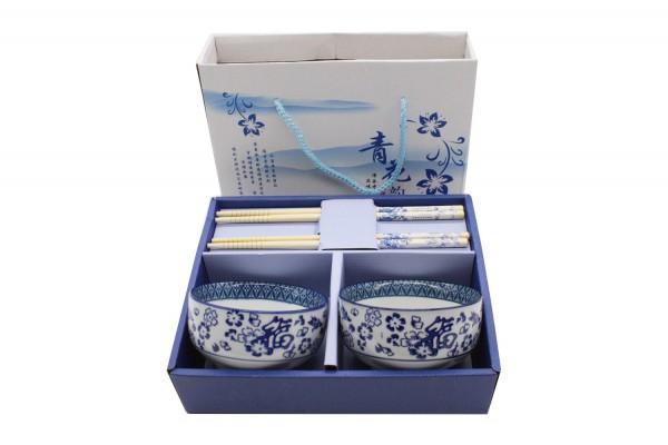 4 tlg. Suppenschale, Porzellan in Geschenk Set