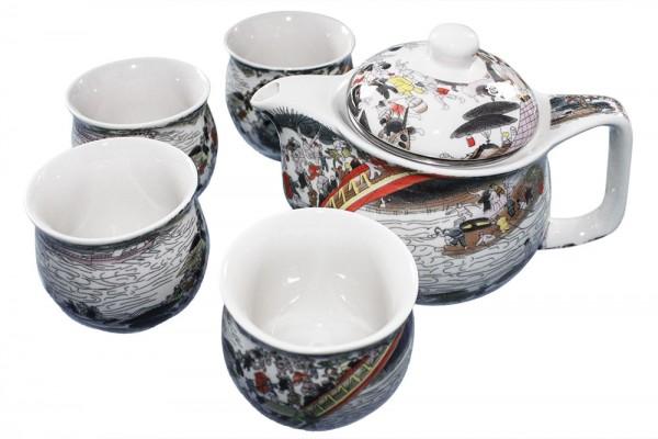 7 tlg Tee Set in Geschenkbox Kanne h8,5cm b16cm Tasse d6,5cm