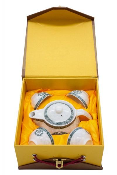 5 tlg Tee Set in Geschenkbox Kanne h6,5cm b14cm Tasse h4cm d6cm