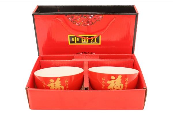 Traditionell chinesische Styl 4tlg. Porzellan Set